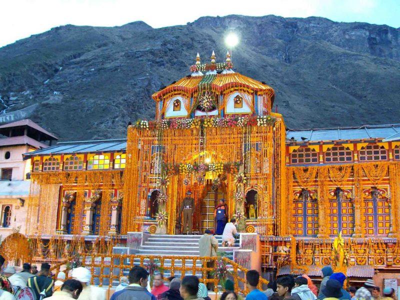 Temple Tour | Teertha Yatra | Pilgrimage