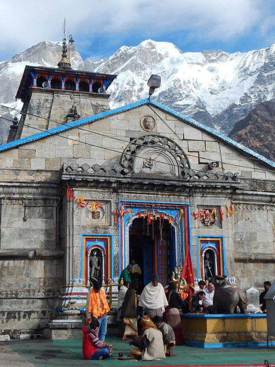 Temple Tour   Teertha Yatra   Pilgrimage